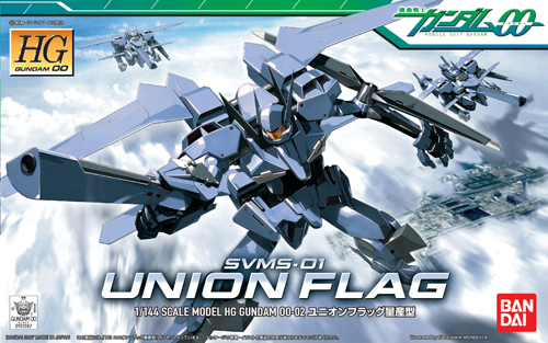 Gundam High Grade 00 Series: #02 Union Flag