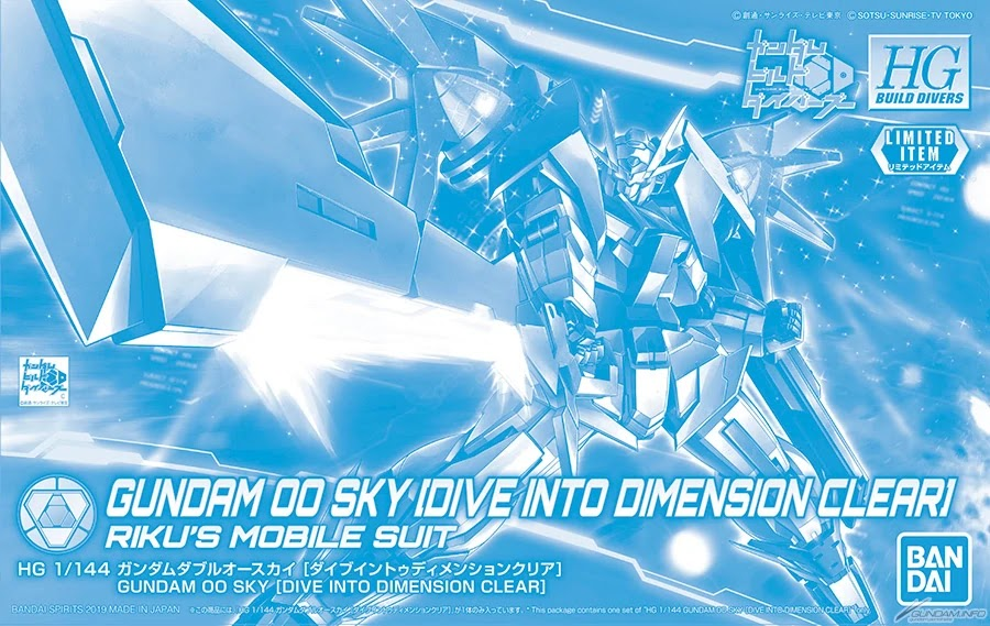 Gundam High Grade Build Divers: 1/144 GUNDAM 00 SKY [DIVE INTO DIMENSION CLEAR]