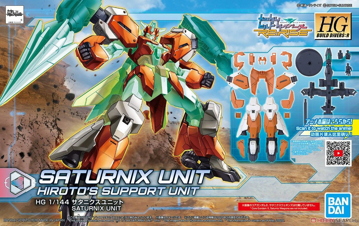 Gundam High Grade Build Divers Re:RISE 1/144: #024 Saturnix Unit Armour