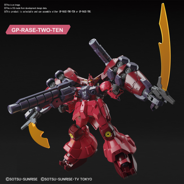 Gundam High Grade (HG) Build Divers Re:RIse (1/144): GUNDAM GP-RASE-TWO-TEN