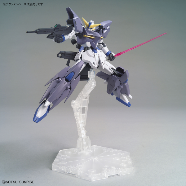 Gundam High Grade (HG) Build Divers Re:RIse (1/144): GUNDAM TERTIUM