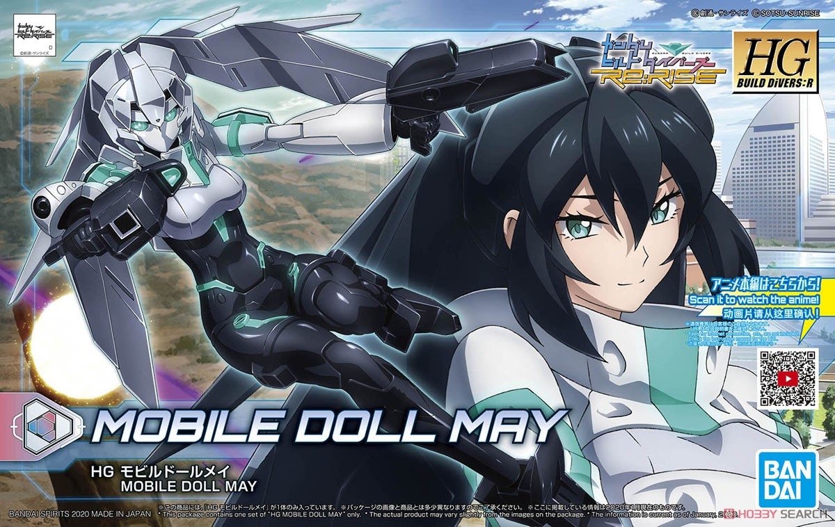 Gundam High Grade (HG) Build Divers Re:RIse (1/144): #014 Mobile Doll May
