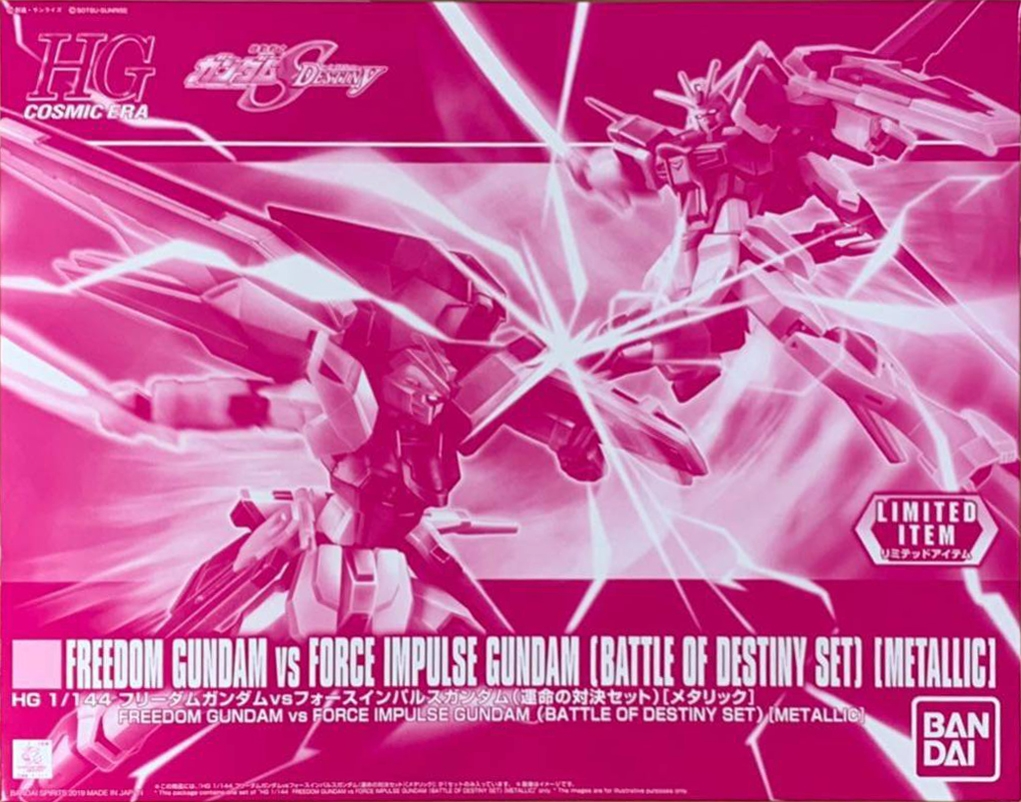 Gundam High Grade Cosmic Era: FREEDOM GUNDAM vs FORCE IMPULSE GUNDAM (BATTLE OF DESTINY SET) [METALLIC]