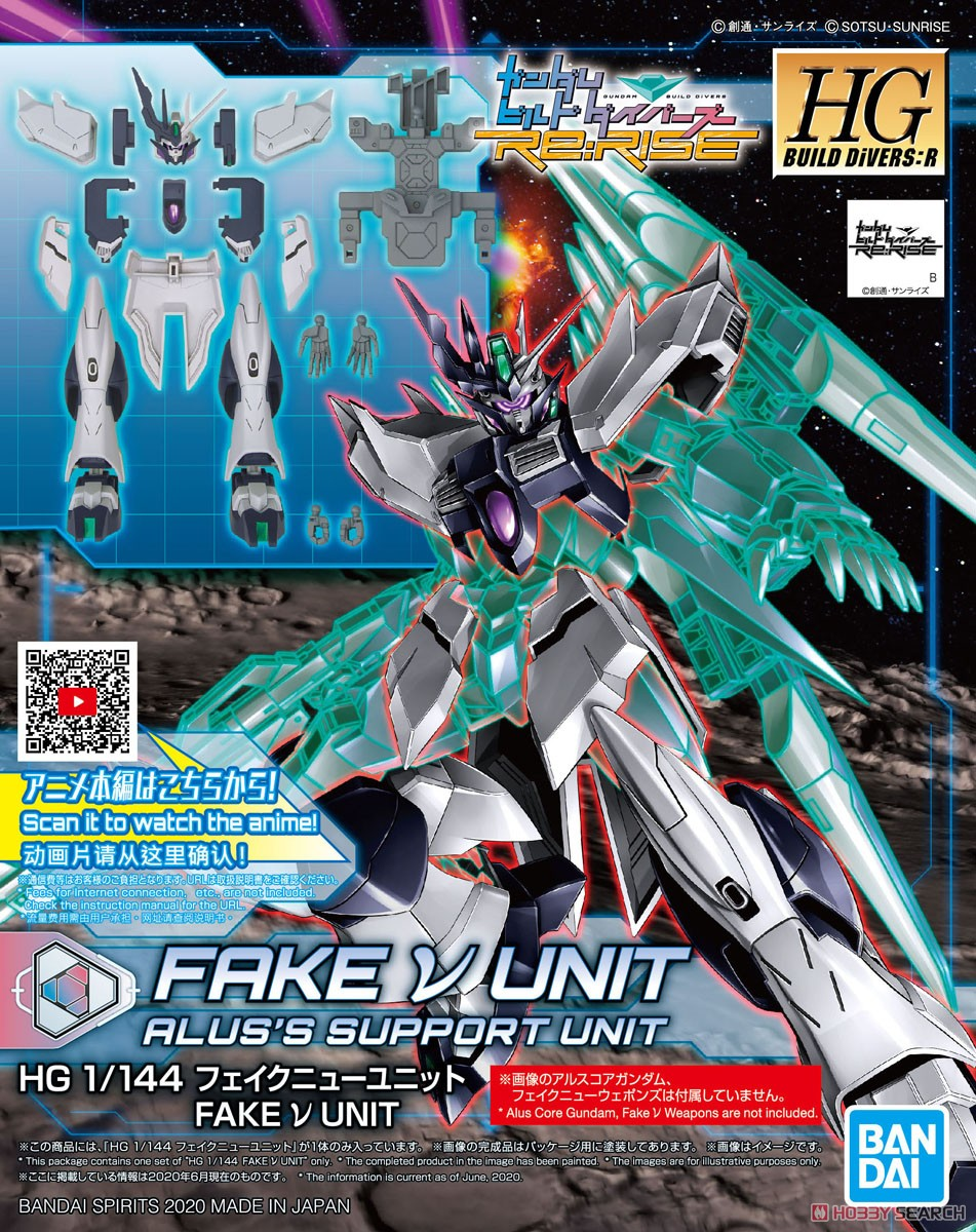 Gundam High Grade (HG) Build Divers Re:RIse (1/144): #029 Fake Nu Unit