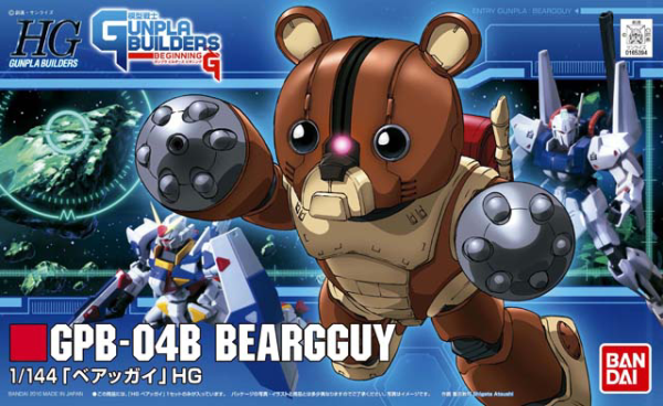 Gundam High Grade (HG) Build Fighters (1/144): GPB-04B Beargguy