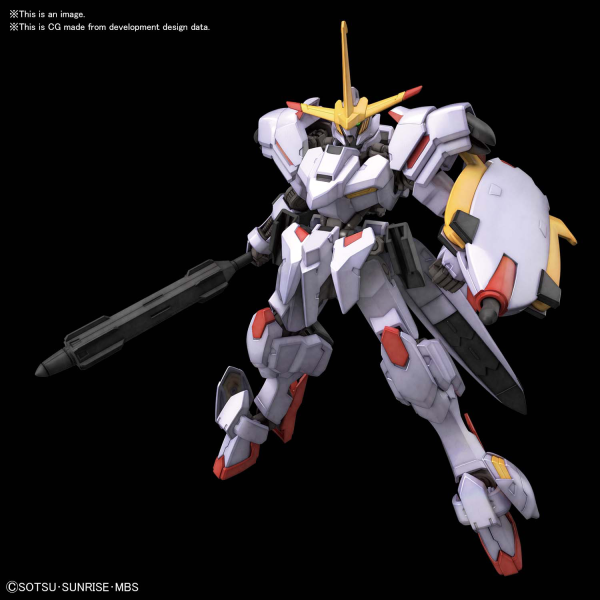 Gundam High Grade Iron Blooded Orphans: Gundam Hajiroboshi