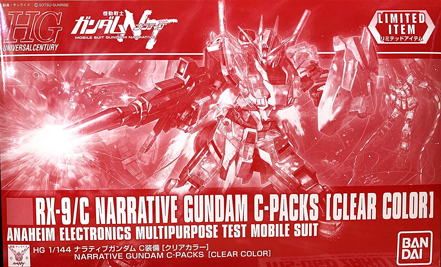 Gundam High Grade Universal Century: 1/144 RX-9/C Narrative Gundam C-Packs [Clear Color]