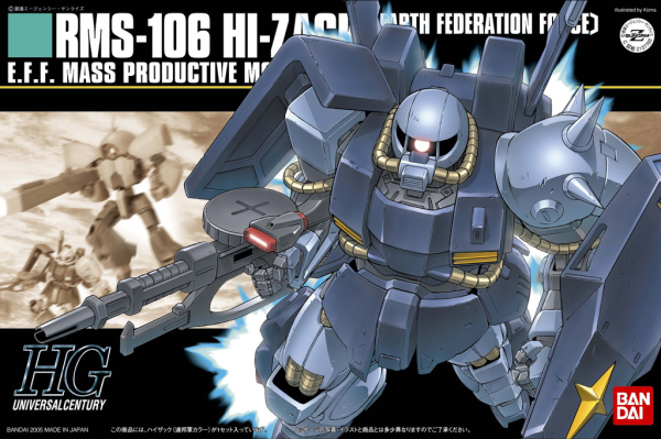 Gundam High Grade Universal Century #55: Hi Zack (Earth Federation)