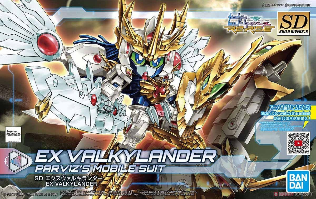 Gundam SD Build Divers Re:RISE: EX Valkylander