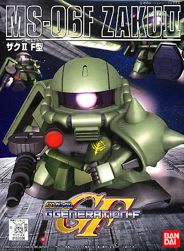 Gundam SD GGeneration-F GF: BB218 MS-06F ZAKU