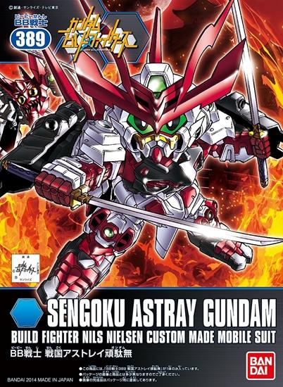 Bandai Hobby - Gundam Super Deformed Series #389: Sengoku