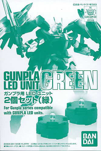 Gunpla LED Unit: Green