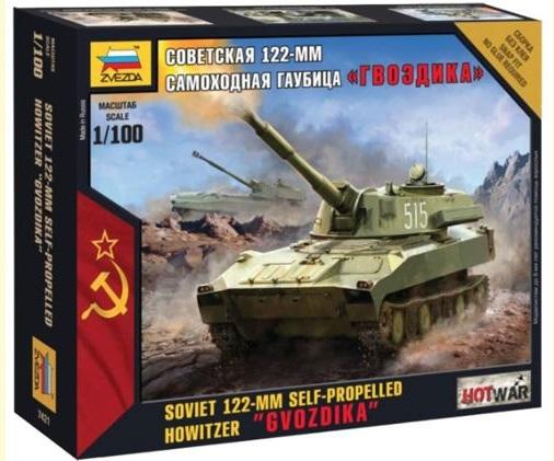 "Hot War: Soviet 122-mm Self-Propelled Howitzer ""Gvozdika"" (1/100)"