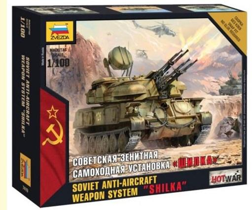 "Hot War: Soviet Anti-Aircraft Weapon System ""Shilka"" (1/100)"