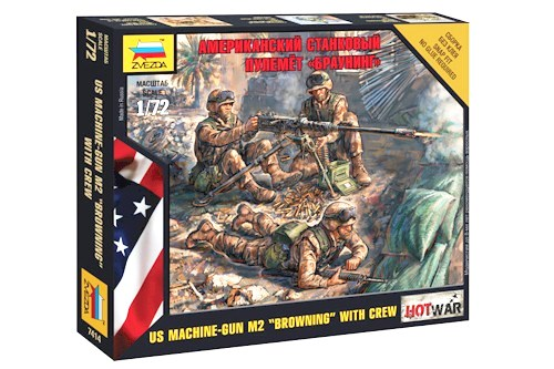 """U.S Machine-gun M2 /""""Browning/"""" with crew 1:72 Zvezda"""