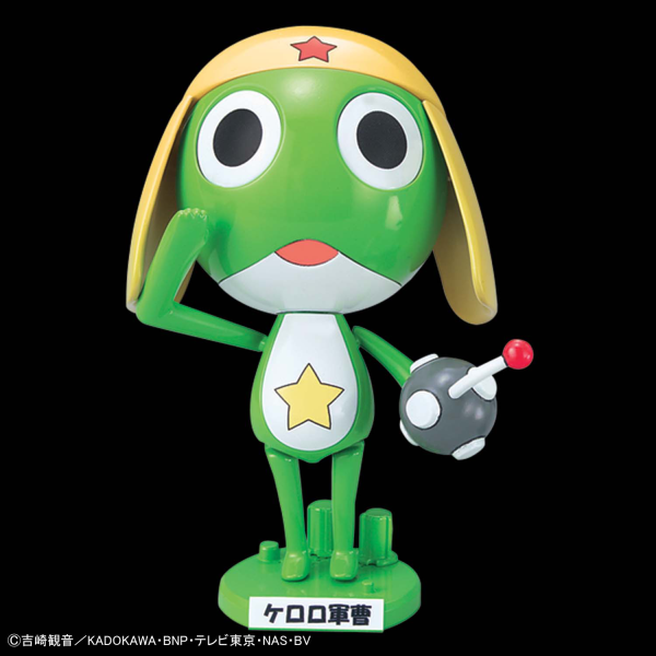 Keroro Gunso: Keroro Gunso - Anniversary Package Edition