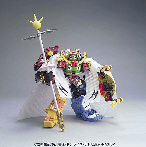 Keroro Model Kit: Keroro Daishogun