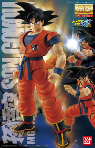 MG Figurerise - Dragon Ball - 1/8 Scale Son Goku