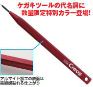 Mr. Line Chisel Red Anodized Aluminum