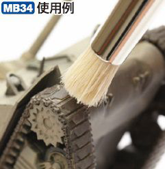 Mr. Weathering Brush Set Extra Large (Soft & Hard)