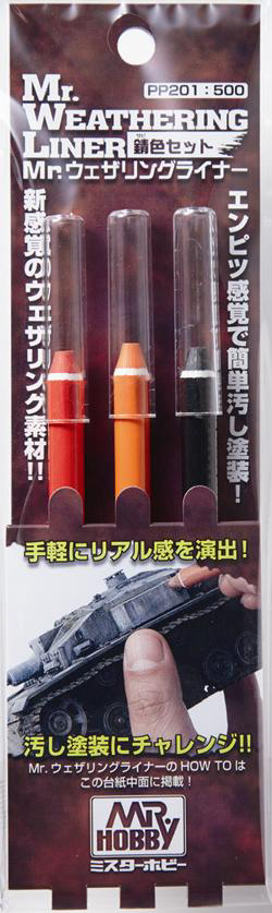 Mr. Weathering Liner: Rust Color Set