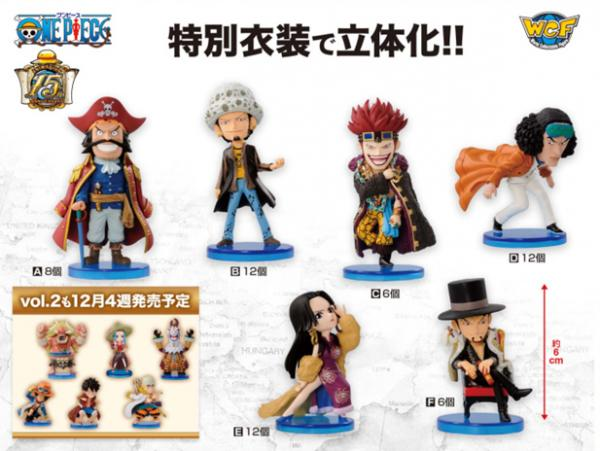 One Piece World: Collectible Figure Series Volume 1: Gol D Roger