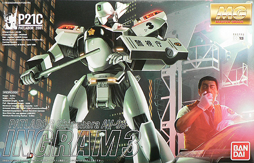 Patlabor MG: AV-98 Ingram 3
