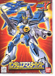 Robot Spirits: Mobile Suit: GW9800-B Gundam Air Master Burst