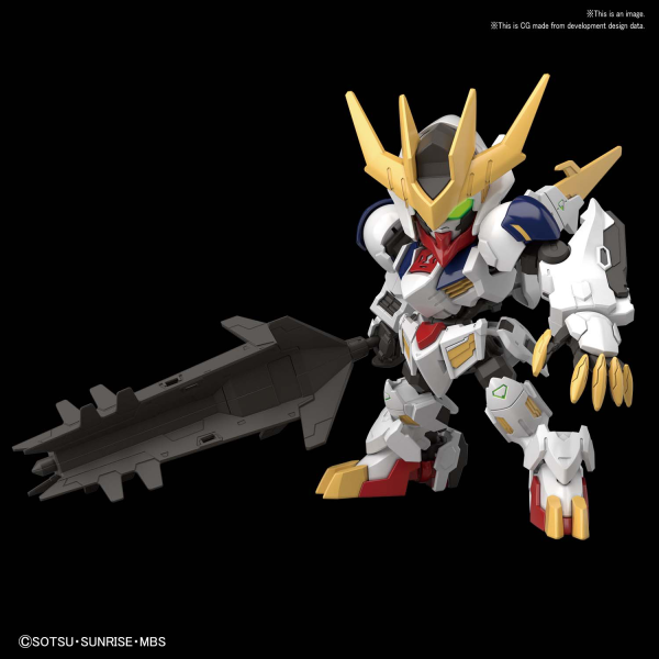 SD Gundam Cross Silhouette: Barbatos Lupus Rex