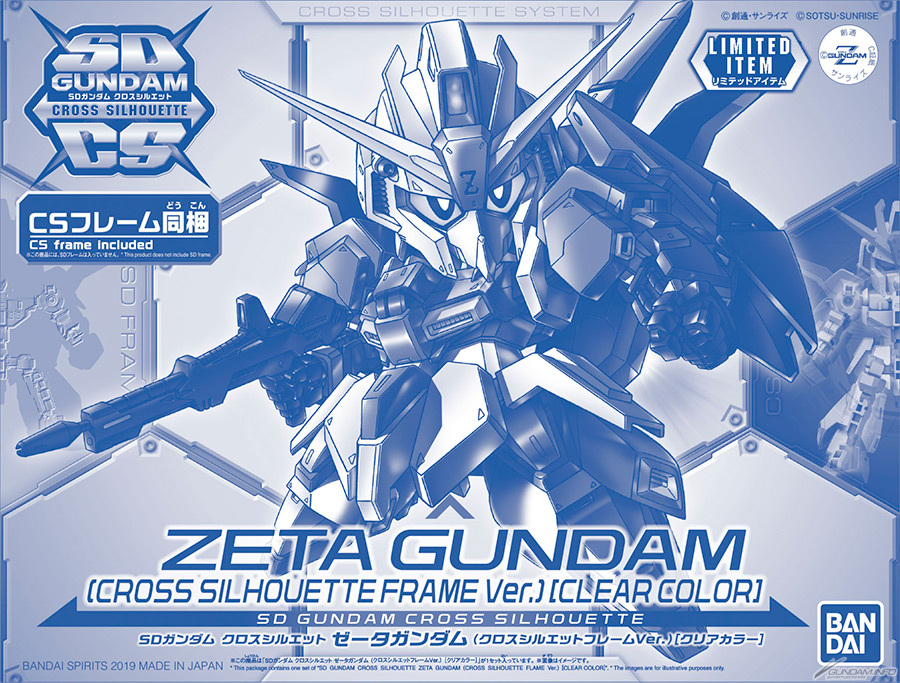 SD Gundam Cross Silhouette: ZETA GUNDAM (CROSS SILHOUETTE FRAME Ver.) [CLEAR COLOR]