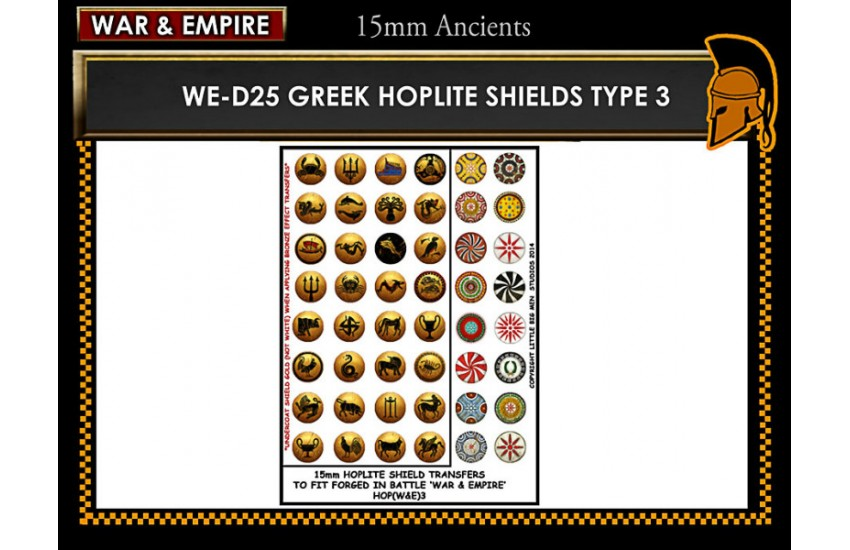 Shield Transfers: Greek Hoplite shields TYPE 3