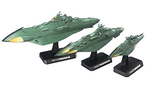 Space Battleship Yamato 2202: Great Imperial Garmillas Astro Fleet Garmilas Warships (1/1000)