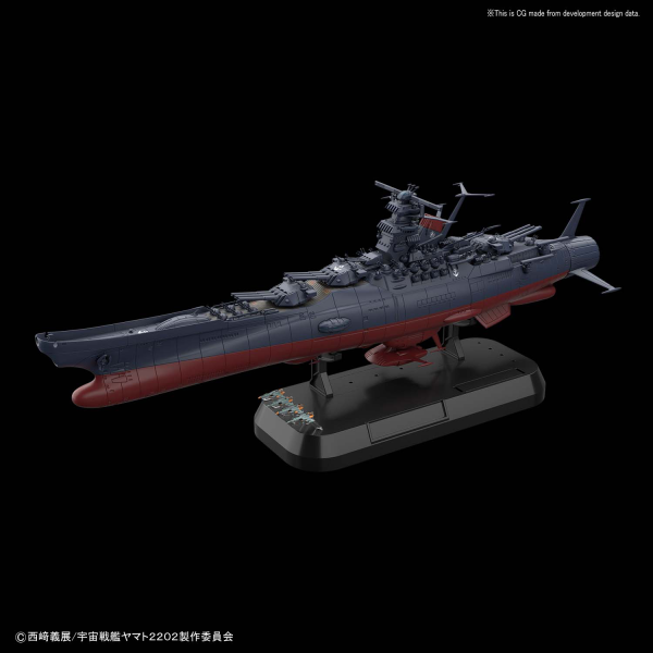 Star Blazers 1/1000: Space Battleship Yamato 2202 (Final Battle Ver.)