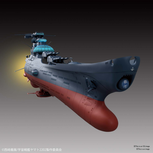 Star Blazers: Experimental Ship of Transcendental Dimension GINGA (1/1000)