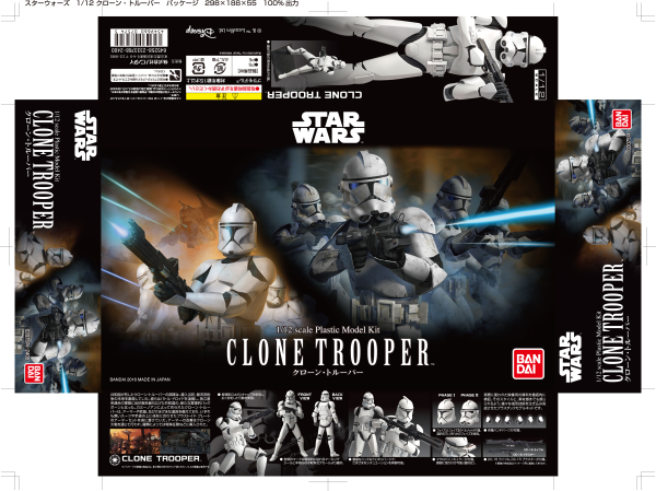 Star Wars Bandai Model Kit: CLONE TROOPER (1/12)