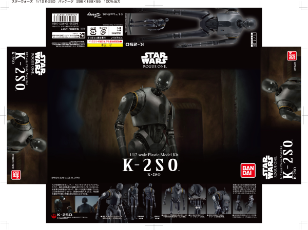 Star Wars Bandai Model Kit: K-2SO (1/12)
