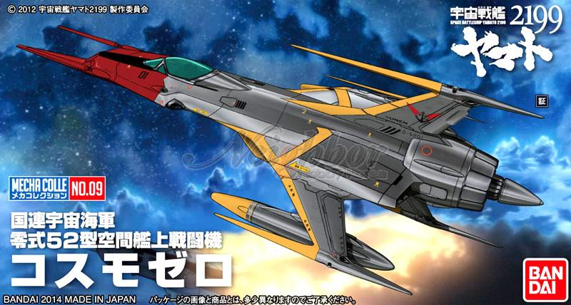 Starblazers Mecha Collection #9: Cosmo Zero
