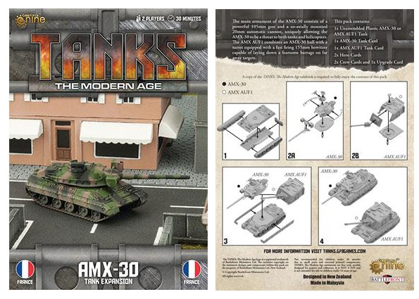 Tanks The Modern Age: French AMX-30