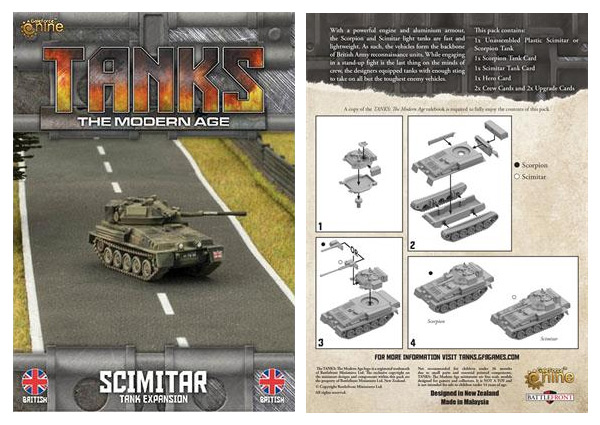 Tanks The Modern Age: British Scimitar