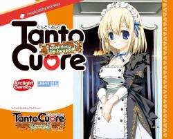 Tanto Cuore: Expanding The House [Damaged]