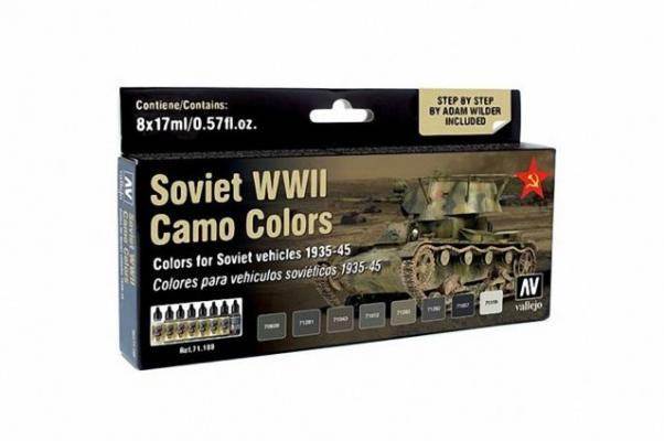 Vallejo: Model Air: Soviet WWII Camo Colors
