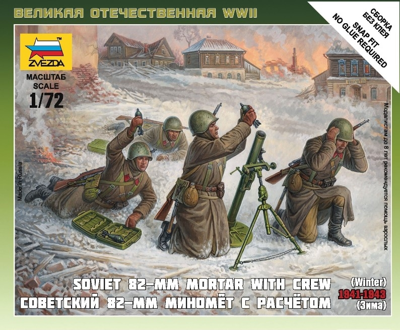 Zvezda Military 1/72 Scale: Soviet Mortar With Crew (Winter Uniform)