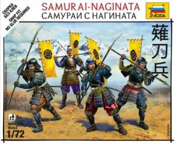 Samurai Battles: Naginata