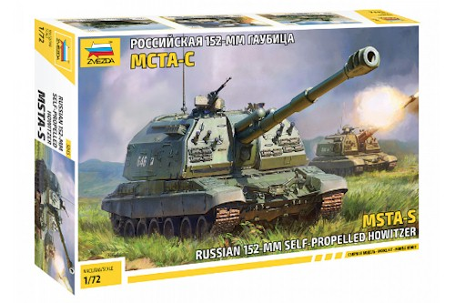 Zvezda Military 1/72 Scale: MSTA-S Russian 152-mm Self Propelled Howitzer