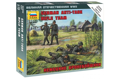 Zvezda Military 1/72 Scale: Snap Kit: GERMAN ANTI-TANK RIFLE TEAM