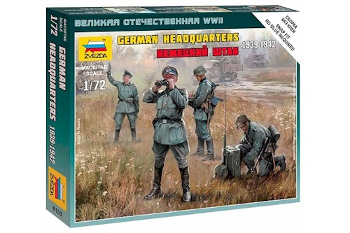Zvezda Military 1/72 Scale: Snap Kit: German Headquarters 1939-1942