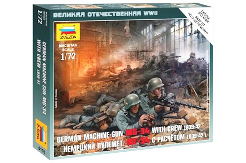 Zvezda Military 1/72 Scale: Snap Kit: German Machine-Gun MG-34 With Crew 1939-42