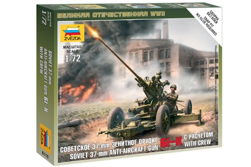 Zvezda Military 1/72 Scale: Snap Kit: Soviet 37-mm Anti-Aircraft Gun 61K with Crew