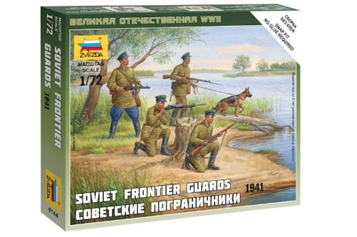 Zvezda Military 1/72 Scale: Snap Kit: Soviet Frontier Guards 1941