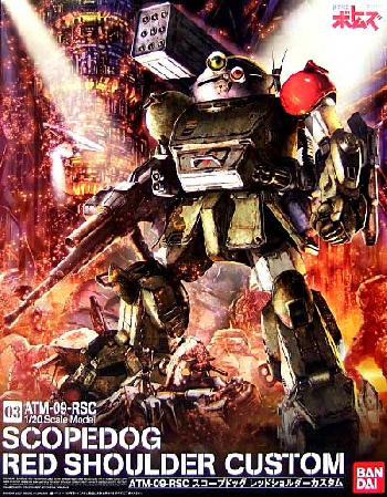 Armored Trooper Votoms: 1/20 Scopedog Red Shoulder Custom